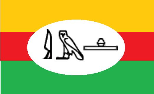 Drapeau Imhotep